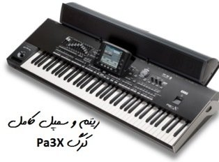 korg-pa3x-76-ritmkadeh-org-1