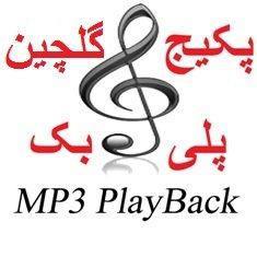پلی بک ایرانی mp3 play back irani