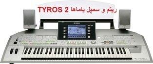 yamaha-tyros-2-ritmkadeh-2